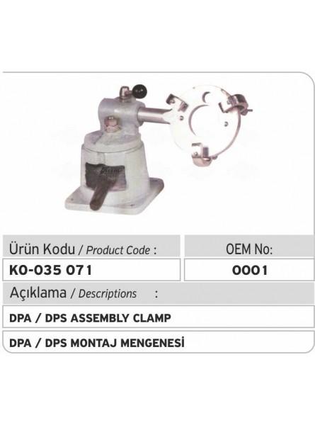 0001 DPA / DPS Монтажный зажим