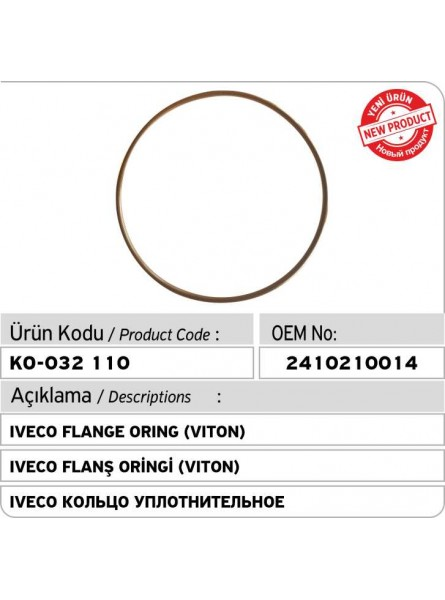2410210014 IVECO Фланцевое уплотнительное кольцо (Viton)