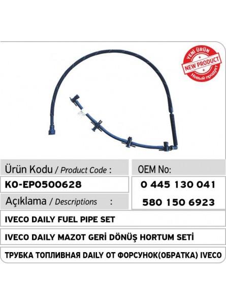 0445130041 - 5801506923 IVECO Daily Топливная трубка обратки