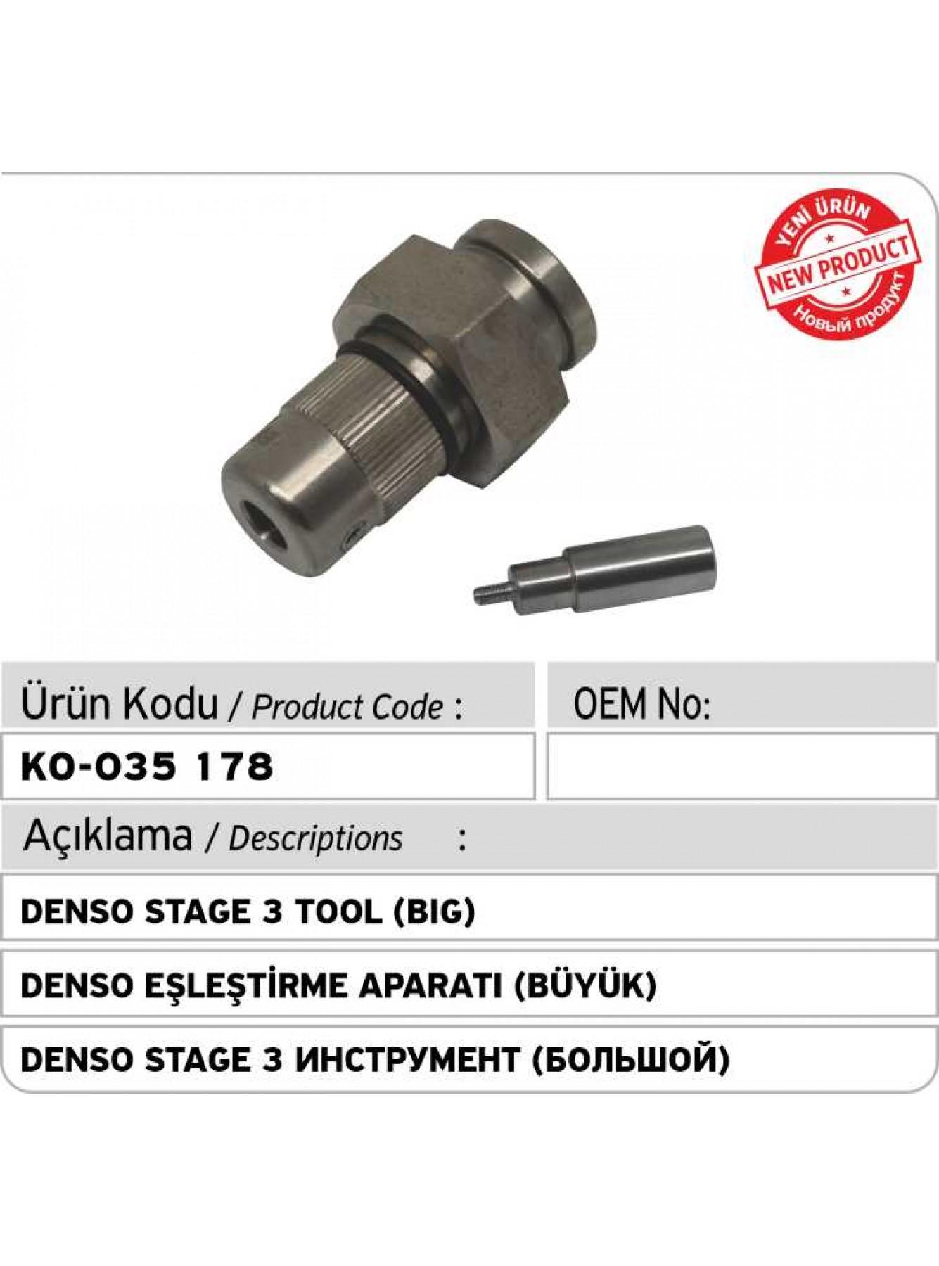 Denso Stage 3 Инструмент (Большой)