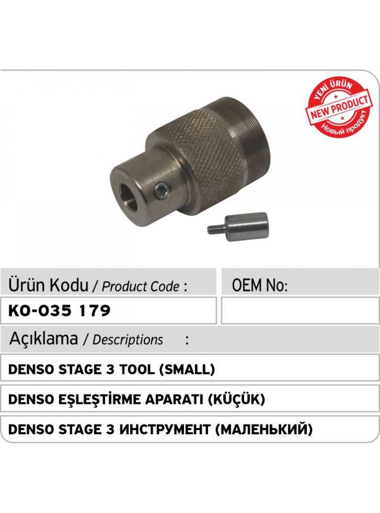 Denso Stage 3 Инструмент (маленький)