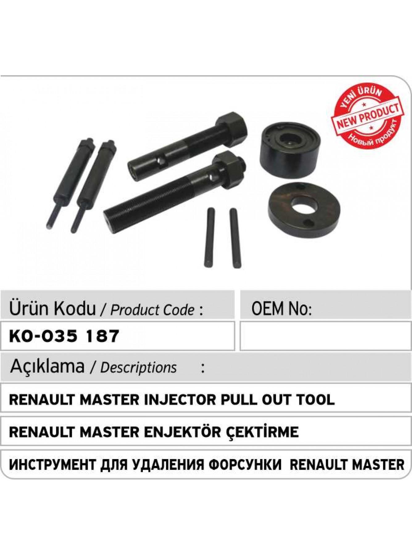 Инструмент для удаления форсунки Renault Master