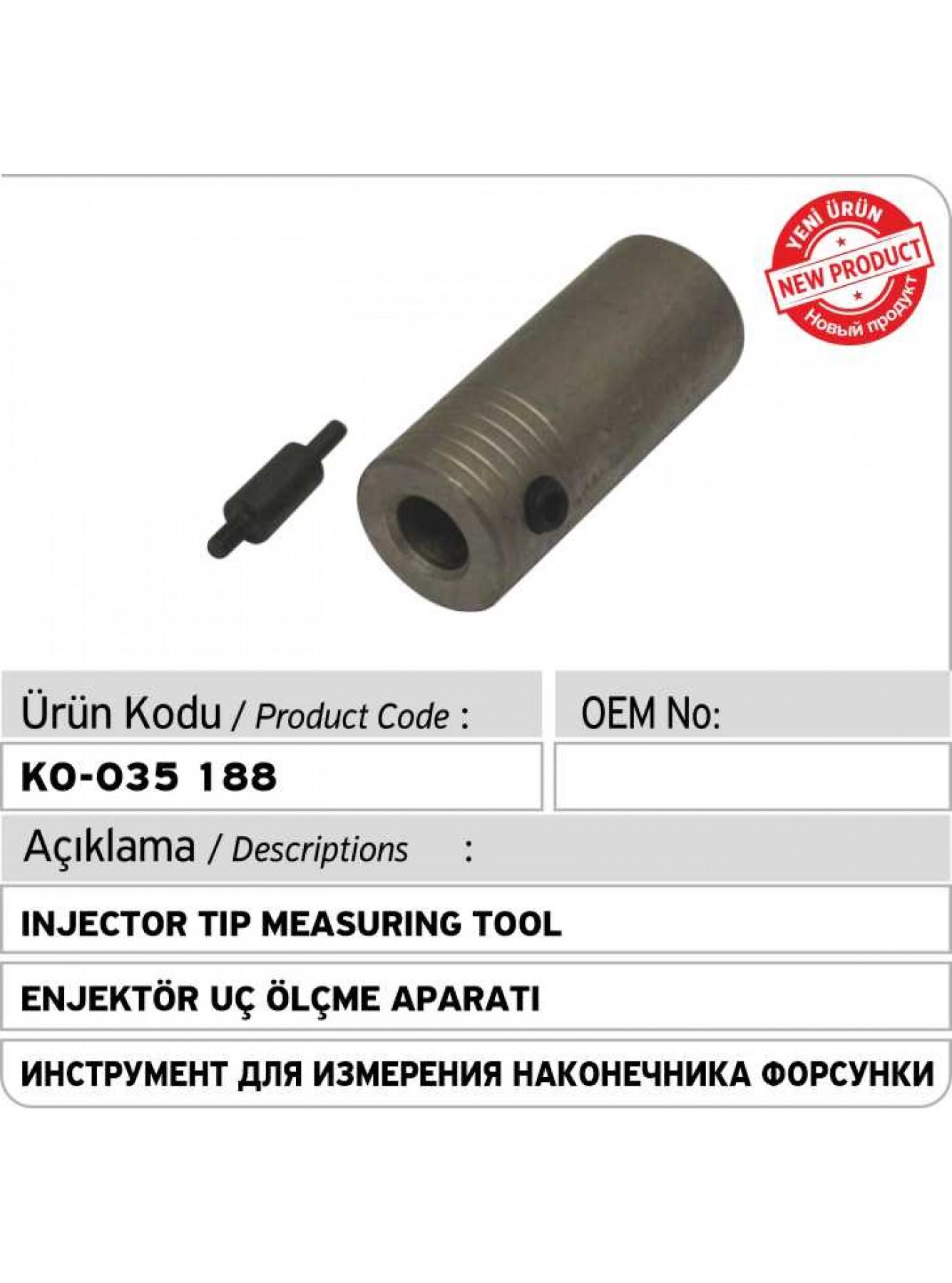 Инструмент для измерения наконечника форсунки