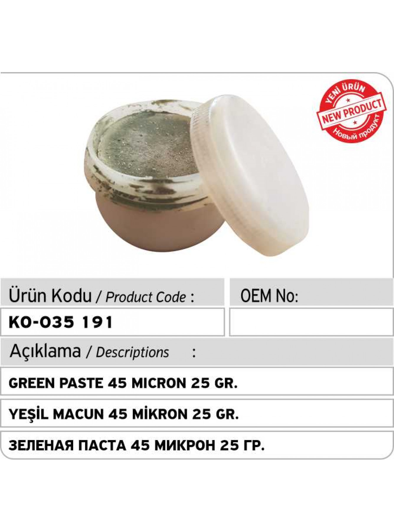 Зеленная паста 45 Микрон 25 гр.
