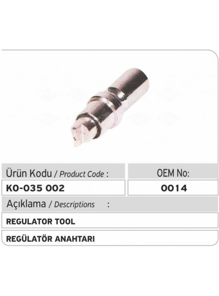 0014 Инструмент регулятора