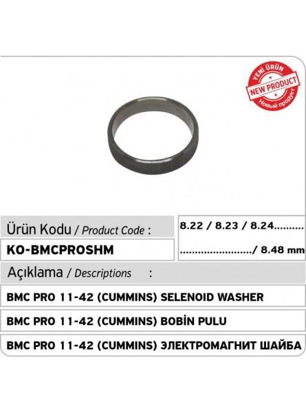 BMC PRO 11-42 (CUMMINS) Электромагнитная шайба