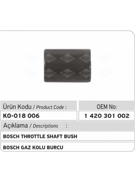 Втулка оси газа 1420301002 Bosch