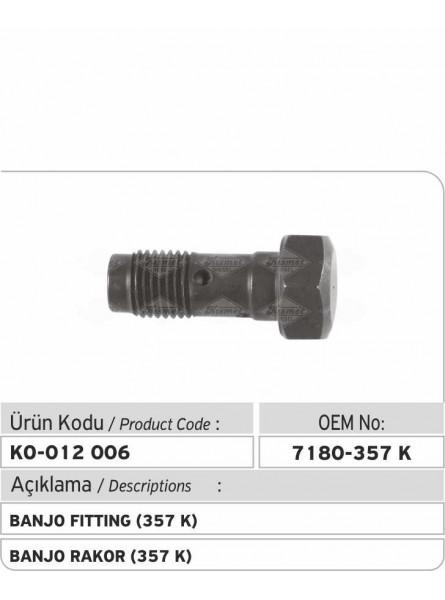 Ракушка 7180-357K