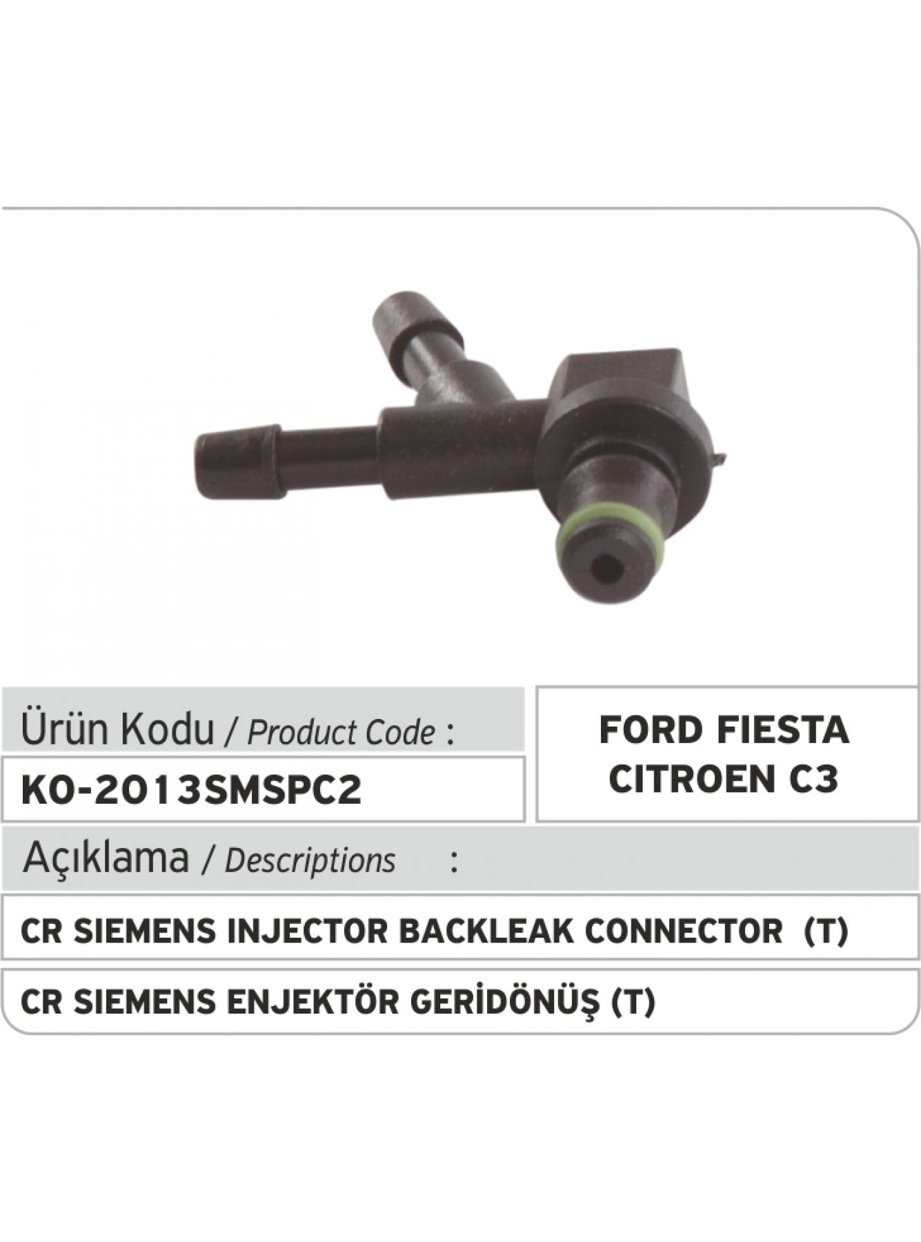 Пластиковый соединитель обратки (Тип 2) форсунки  Siemens Common Rail